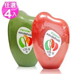德國Kappus香水檀香皂125g (4入組)
