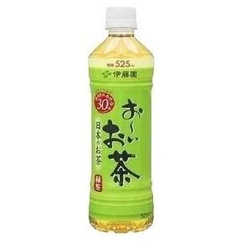 ds-1195360 【まとめ買い】伊藤園 おーいお茶 緑茶 ペットボトル 525ml×24本(1ケース) (ds1195360)
