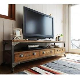 テレビ台 ローボード おしゃれ 150cm幅 西海岸 テレビボード ヴィンテージデザイン
