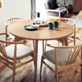 【大型商品送料無料】集える円形ダイニングテーブル