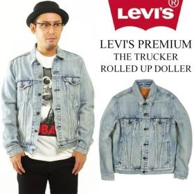 リーバイス プレミアム LEVI'S PREMIUM #72334 デニムジャケット ザ・トラッカー ロールドアップダラー(THE TRUCKER 3RD ジージャン)
