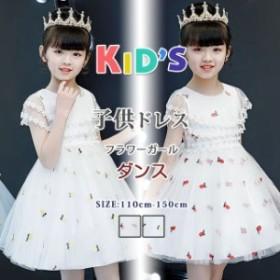 子供ドレス フォーマル 子ども キッズドレス 七五三 入学式 卒園式 フォーマル ドレス 女の子 二次会   ピアノ発表会