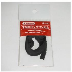 ティムコ TMC ビックワンガム 005 ブラックガム