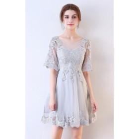 フラワー刺繍が素敵 レーススカートがエレガント パーティ二次會◎ ドレス 1203