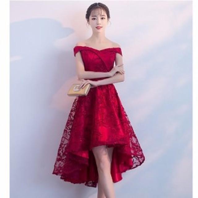 結婚式のお呼ばれ30代 フィッシュテール ドレス ドレス シースルー ドレス ライン ミニ mini ドレス ミニドレス レディ