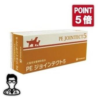 【ポイント5倍】犬猫【PE ジョインテクト5:60粒】×【1個】ペティエンスメディカル