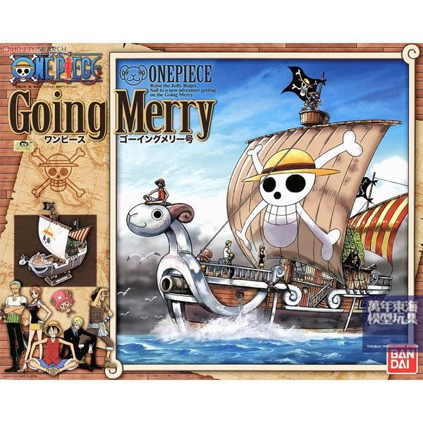 萬代 海賊王 黃金梅莉號 前進梅莉號 萬年東海
