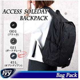 ナイキ NIKE アクセス ソールデイ バックパック BA4857-001/021/451