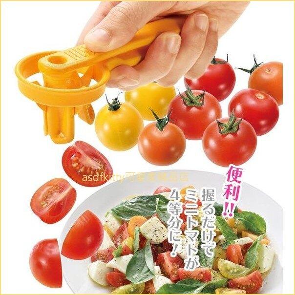 asdfkitty可愛家☆日本製 下村工業 小蕃茄切片器-也可切鳥蛋