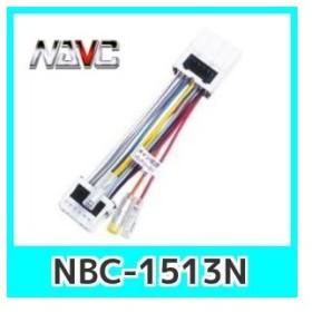 NAVCナビックNBC-1513N 日産車用 電線分配コードキット 10P
