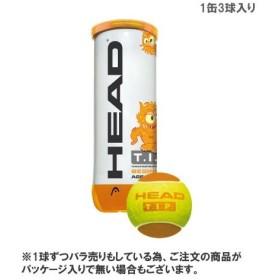 ヘッド T.I.P.ORANGE(578123)1缶3球入り[HEAD PLAY AND STAY]