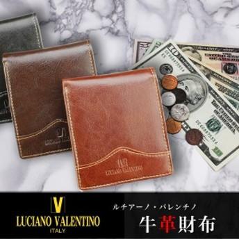 Luciano Valentino [ルチアーノ・バレンチノ] シャイニーダコタ 二つ折り財布 LUV-6002 3811155 pre32