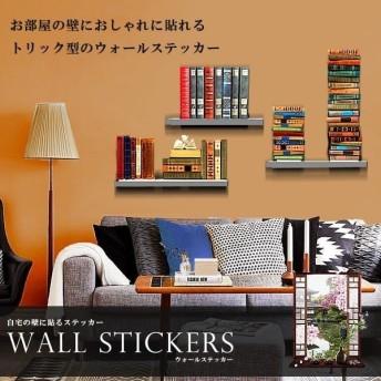 トリック式 ウォールステッカー03 トリックアート 壁 シール おしゃれ 風景 窓 本 日本庭園 盆栽 ET-WASTC03