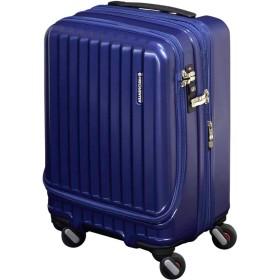 [フリクエンター] スーツケース マーリエ 機内持込可 34L/39L 46cm 3.7kg 1-282 ネイビー