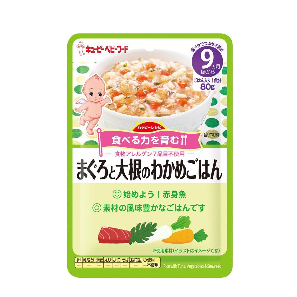 日本KEWPIE 寶寶粥9m+ 80g kewpie官方直營店