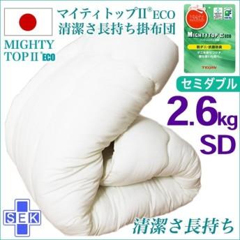 掛布団 セミダブル SD 掛け布団 日本製 掛ふとん 超増量 ふっくら 暖かい 保温
