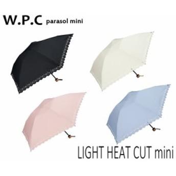 【送料無料】W.P.C ≪遮光軽量ヒートカットmini≫ ミニパラソル 折りたたみ日傘 晴雨兼用