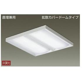 DAIKO大光電機LEDベースライトLZB-91086AW