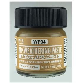WP04  Mr.ウェザリングペースト マッドイエロー