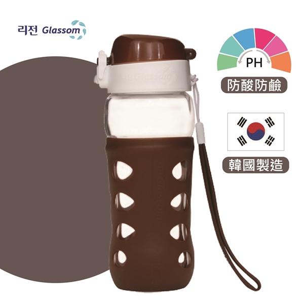 GLASSOM 韓國防漏POP玻璃水瓶450ml-咖啡棕 B-LZG-005