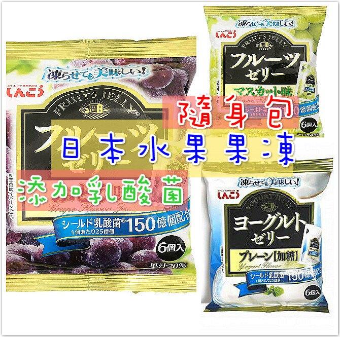 日本 好吃乳酸菌吸果凍 乳酸菌果凍 水果果凍 優格果凍 吸果凍 小果凍 日本果凍 120g _櫻花寶寶。人氣店家櫻花寶寶的食品餅乾有最棒的商品。快到日本NO.1的Rakuten樂天市場的安全環境中盡情
