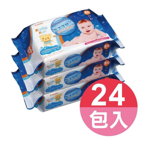 combi 海洋深層水80抽濕巾3入超值包x8組(24包)箱購