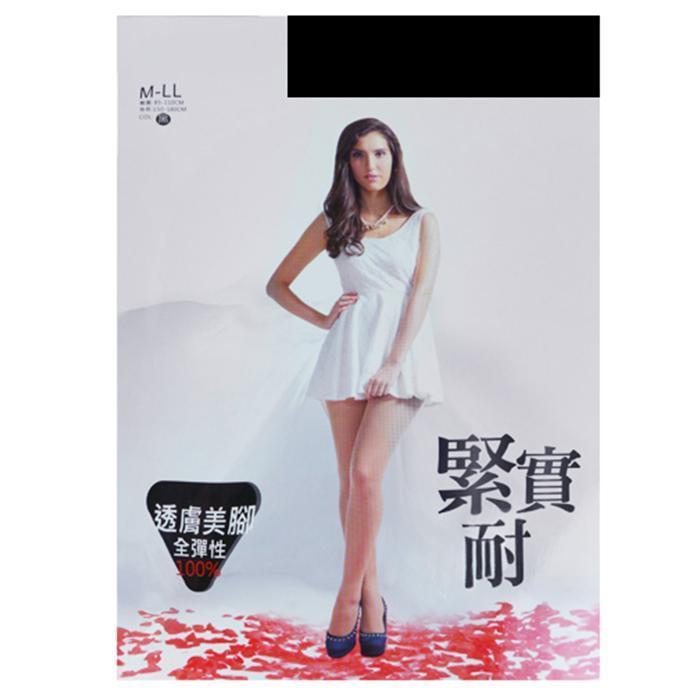儂儂non-no 緊實耐 全彈性透膚褲襪-98155 黑/膚 兩色可選