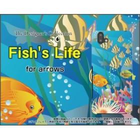 arrows U 801FJ アローズ ユー TPU ソフト ケース 海 雑貨 メンズ レディース プレゼント デザインカバー arrou-tpu-cyi-001-003