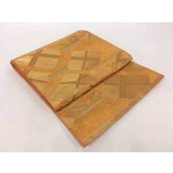 着物 良品 袋帯 金色 垣根 金糸 引き箔 六通 正絹 リサイクル バイセル  PK50