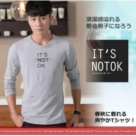 イッツノットOK Tシャツ メンズ 爽やか ロンT 4カラー お兄さん 秋 ポロシャツ ファッション お洒落 ET-2017
