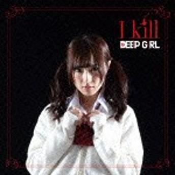 DEEP GIRL/I kill (初回限定盤/かのん仕様)[SRRC-9]【発売日】2016/2/17【CD】
