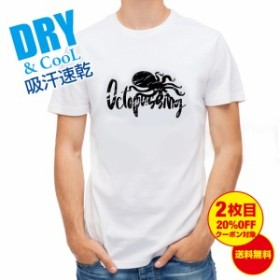 Tシャツ 釣りざんまい オクトパッシングゲーム 釣り 魚 ルアー 送料無料 メンズ ロゴ 文字 春 夏 秋 インナー 大きいサイズ 洗濯