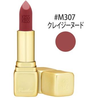 キスキス マット #M307(クレイジーヌード)3.5g