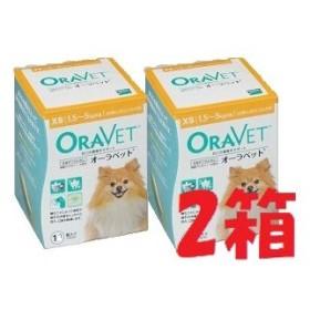 【送料無料】犬用【オーラベット XS:14個入】×【2個】メリアルジャパン【レビューを書いてポイント2倍】