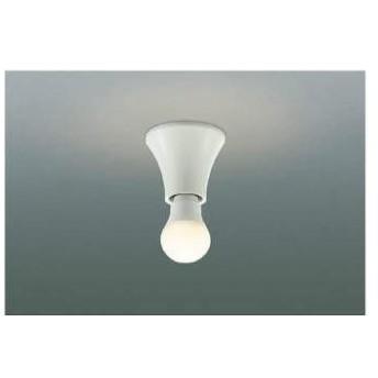 KOIZUMIコイズミ照明LED洋風小型シーリングライトAH45513L