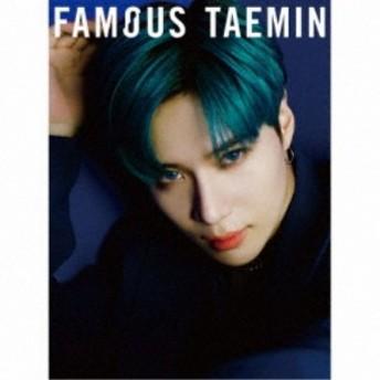 テミン/FAMOUS《限定盤B》 (初回限定) 【CD+DVD】