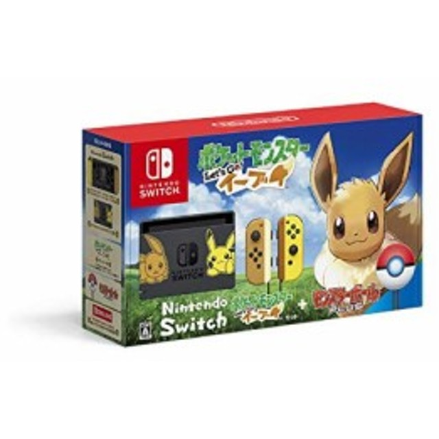 中古 Nintendo Switch ポケットモンスター Let's Go! イーブイセット (モンスターボール Plus付き)