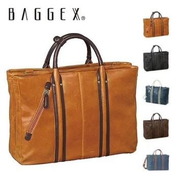 バジェックス ヴィンテージ 3層式 BAGGEX VINTAGE /23-5459-33 直送品 ID:E825950
