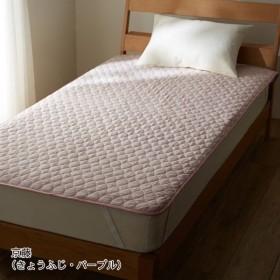 敷きパッド シーツ 日本製 綿 京藤(きょうふじ・パープル) シングル