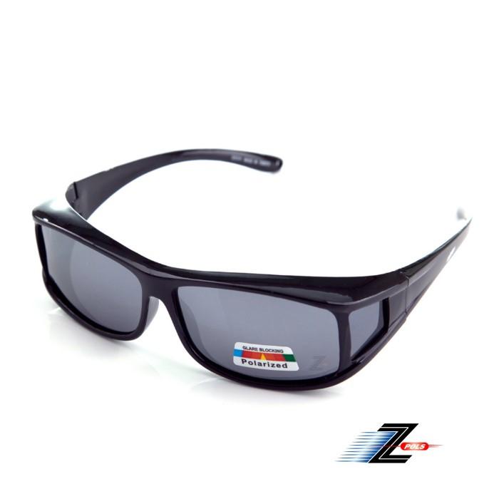 視鼎Z-POLS 頂級Polarized寶利來加大設計方框抗UV400偏光太陽眼鏡 多色可選,盒裝全配