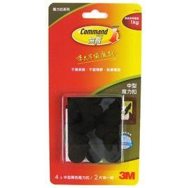 3M 黑色中型魔力扣(17201B)2組入