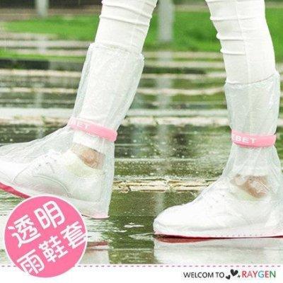 八號倉庫 雨天必備高筒防滑防水透明雨鞋套【2X052Z947】
