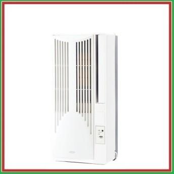 コイズミ 窓用エアコン KAW-1992(W) 冷房除湿専用 ウィンドエアコン 窓コン リモコン付き