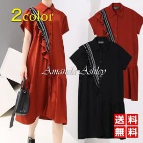パーティーワンピ アクセントラインとワンサイドフリル 襟付き 半袖 Aライン ミディアム 無地 黒 ブラック 赤 レッド 全2色