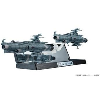 (中古)地球連邦主力戦艦ドレッドノート級 2隻セット(管理番号:301915)