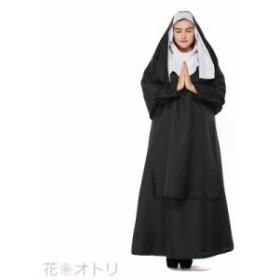 修道女 ハロウィン シスター 牧師服 コスプレ 大きいサイズ レディース パーティー ステージ仮装 大人用 コスチューム