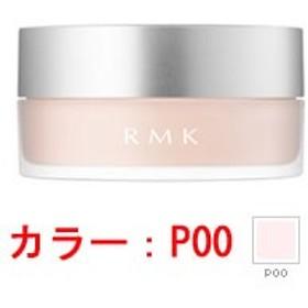 rmkRMK トランスルーセント フェイスパウダー P00 SPF13 PA++ アールエムケー ルミコ tgsak_ - 定形外送料無料 -