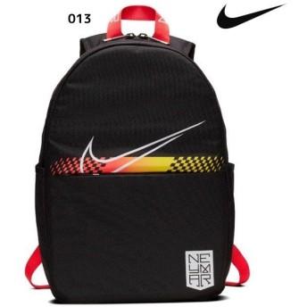 ナイキ NIKE Y NJR バックパック BA5537-013 ジュニア リュックサック リュック ネイマール 練習 遠足 スポーツバッグ