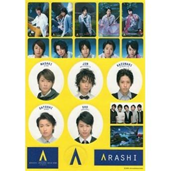 嵐 公式グッズ 2008 「AROUND ASIA in TAIPEI」 ステッカー ARASHI.