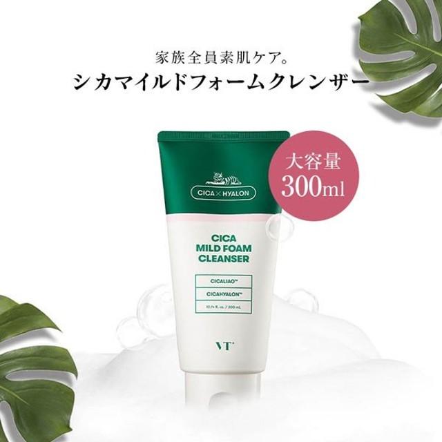 VT CICA シカ 洗顔 フォームクレンザー 韓国コスメ 大容量 クレンジング 潤い 美肌 洗顔 スキンケア 保湿 肌 泡 Y591